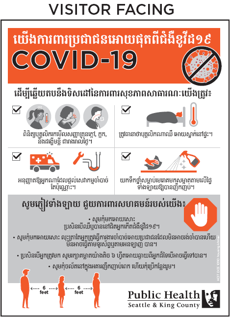 For residential managers to display how they are protecting residents and staff from COVID-19 in Khmer