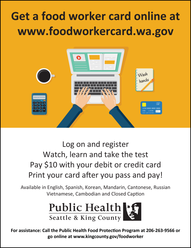 Get a food worker card online