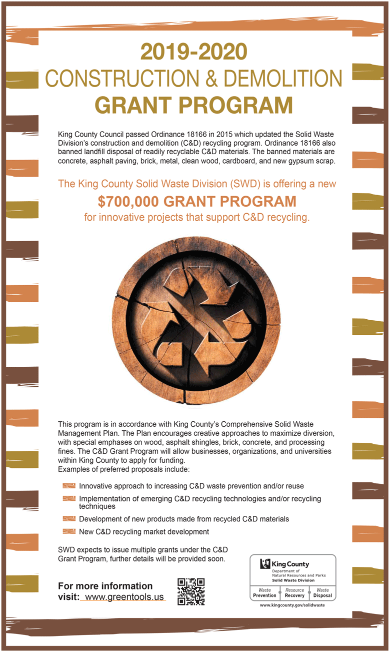 C&D grant program flier (PDF)
